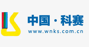 WEINAN KESAI MACHINERY AND ELECTRONIC EQUIPMENT CO., LTD